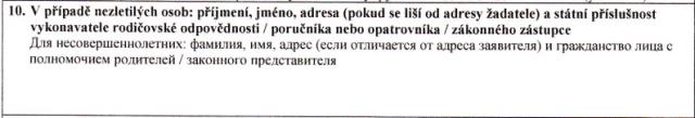 anketa-na-vizu-v-chehiyu-2
