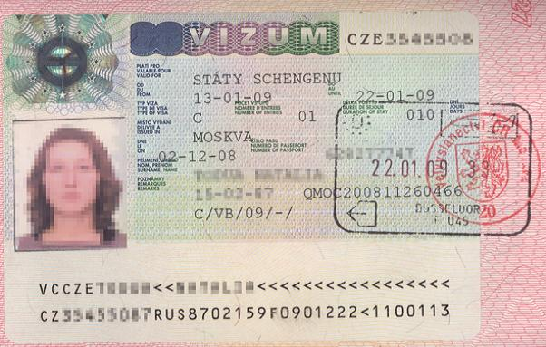 Образец Заявления на Шенгенскую Визу - картинка 1