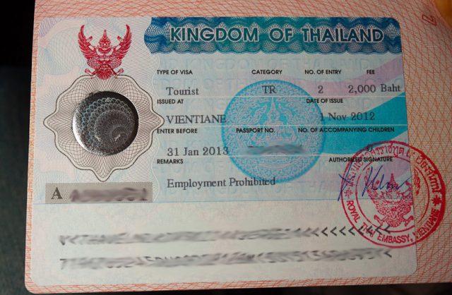 laos_visa_20121103_1