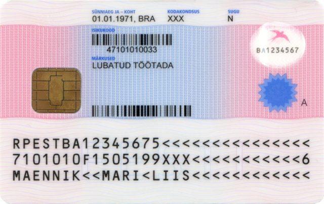 Обратная сторона карточки ВНЖ