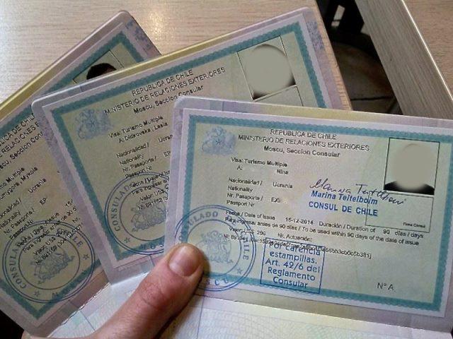 Виза в Чили для россиян в 2017 году: нужна ли, оформление