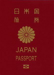 Паспорт гражданина Японии