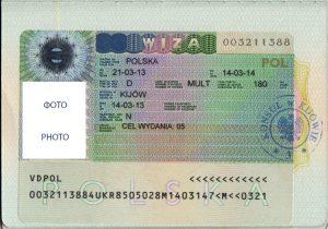Рабочая виза в Польшу.