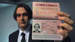 Страница загранпаспорта с личными данными