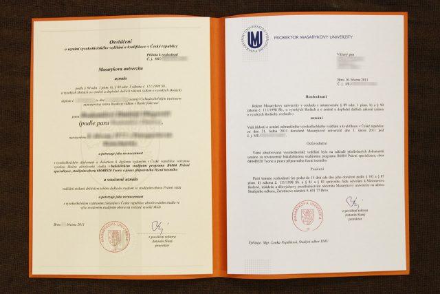 Пример нострификации диплома в Чехии.