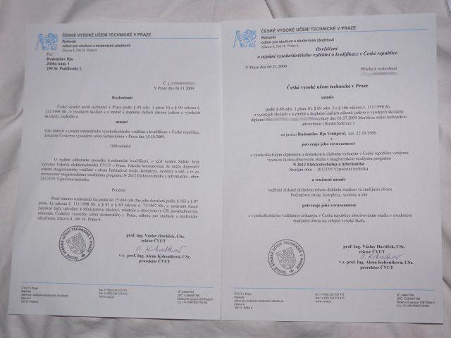 Нострификация диплома.