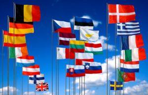Европейскому Союзу