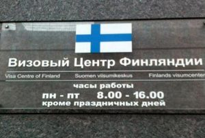 finskaya-viza-8