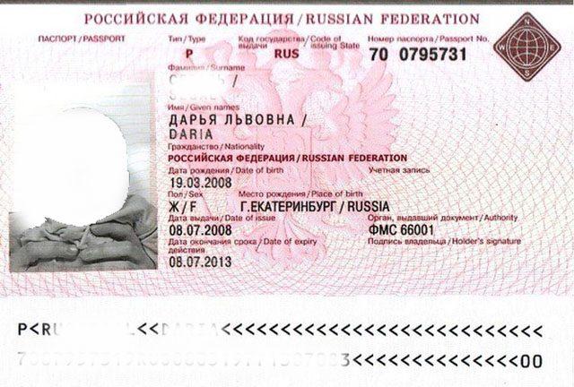 immigraciya-v-estoniyu-6