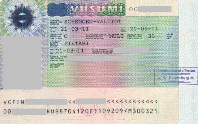 Откатать визу в Финляндию в СПб по правилам: как, зачем и почём