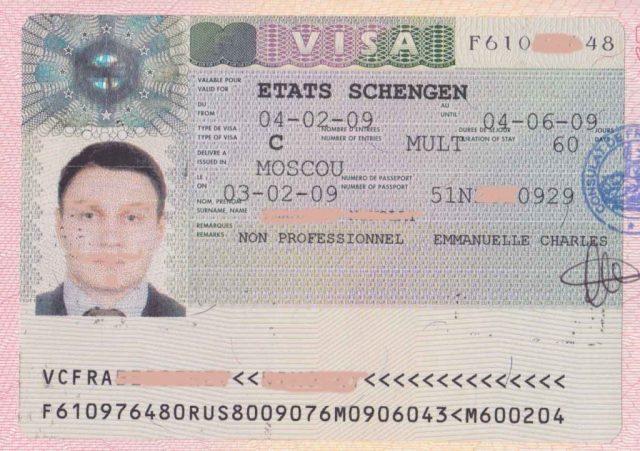Краткосрочная виза во Францию (Шенген категории «C»).