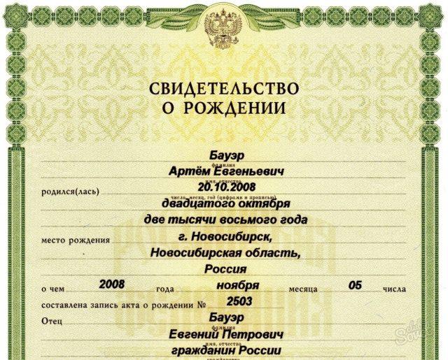 viza-horvatiyu-3