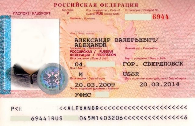viza-horvatiyu-5