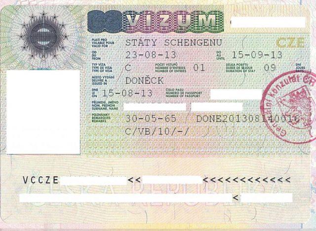 viza-v-chehiyu-dlya-ukraincev
