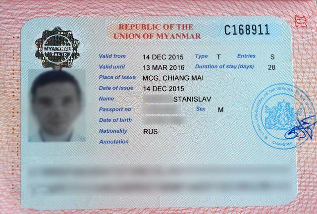 Виза в Мьянму для россиян в 2018 году