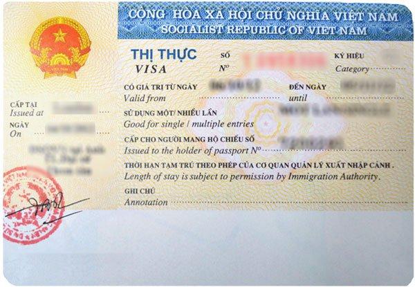 Виза во Вьетнам для россиян в 2017 году самостоятельно