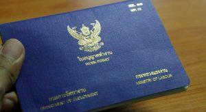 Work permit.