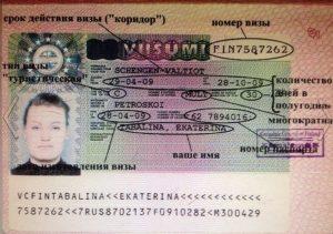 anketa-na-vizu-v-finlyandiyu-9