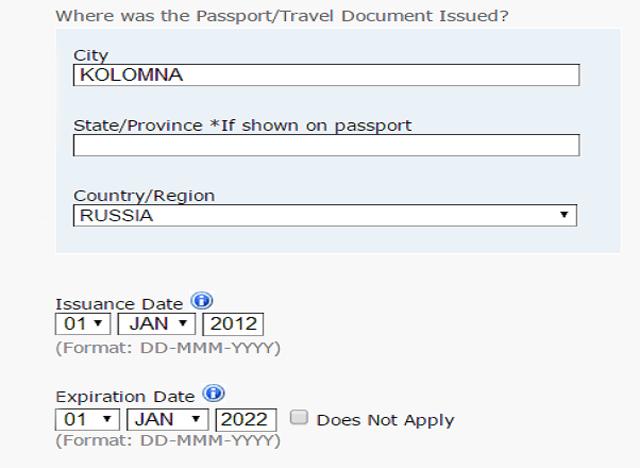 Анкета на Американскую Визу пример заполнения - картинка 2