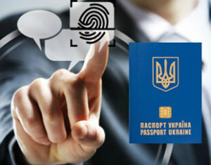 Биометрический паспорт в Украине в 2018 году году: что это, как получить, стоимость