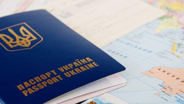 Биометрический паспорт в <i>как сделать биометрический паспорт в украине 2018</i> Украине в 2018 году году: что это, как получить, стоимость