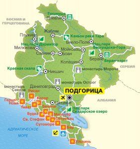 chernogoriya-vhodit-v-evrosoyuz-ili-net-2