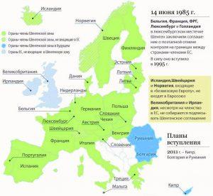 chernogoriya-vhodit-v-evrosoyuz-ili-net