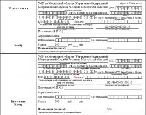 dokumenty-dlya-zagranpasporta-starogo-obrazca