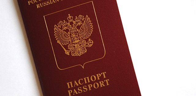 Документы на загранпаспорт старого образца (на 5 лет) в 2018 году