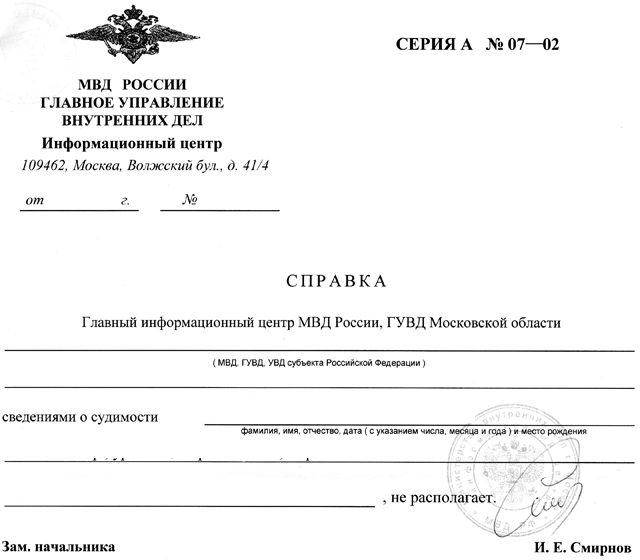 emigraciya-v-chernogoriyu-5