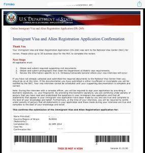 immigracionnaya-viza-v-ssha-15