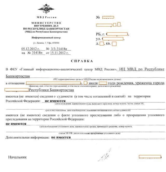 immigracionnaya-viza-v-ssha-6