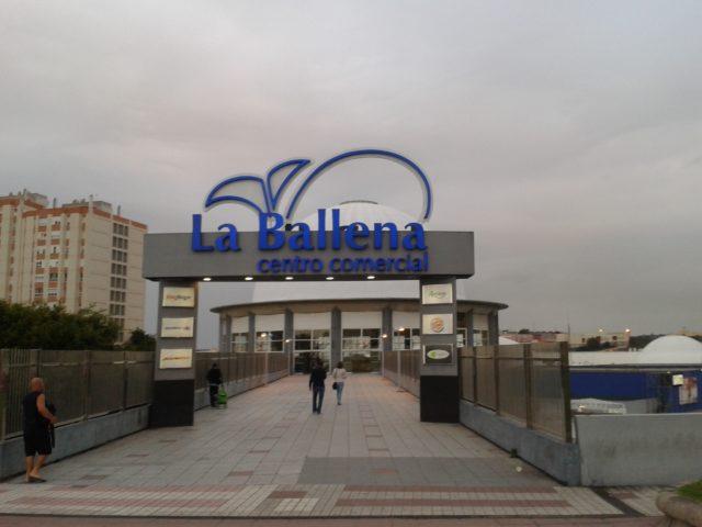 Ла Бальена - один из крупнейших гипермаркетов Лас-Пальмас.