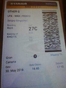 Билет на рейс Лас-Пальмас - Мадрид, авиакомпания Райэнэр.