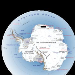 kak-poluchit-grazhdanstvo-antarktidy