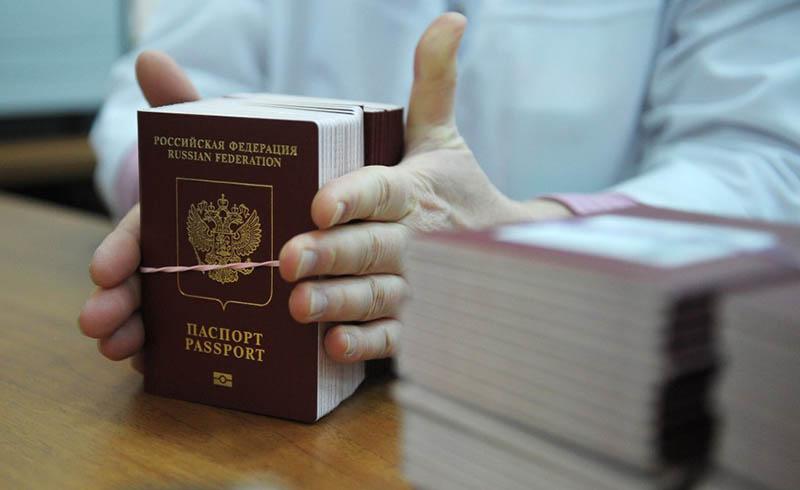 Паспортный стол по прописке как узнать спб