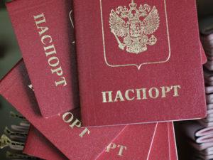 kak-uznat-svoy-pasportnyj-stol-po-propiske