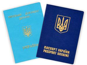 kakie-dokumenty-nyzhny-dlya-zagranpasporta-v-ukraine-2