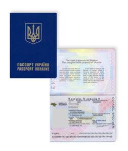 kakie-dokumenty-nyzhny-dlya-zagranpasporta-v-ukraine-3