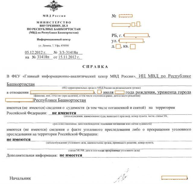 neimmigracionnaya-viza-v-ssha-5
