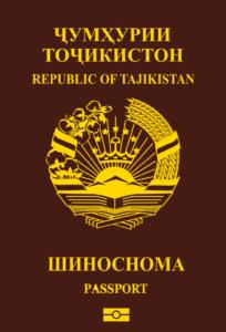 pasport-tadzhikistana