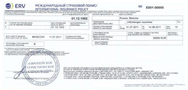 rabochaya-viza-v-finlyandiyu-2