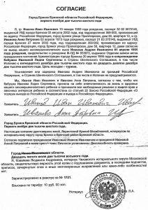 s-kakogo-vozrasta-rebenku-nuzhen-zagranpasport-2