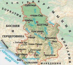 serbiya-viza-dlya-rossiyan-4