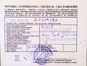 serbiya-viza-dlya-rossiyan-7