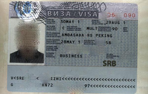 serbiya-viza-dlya-rossiyan