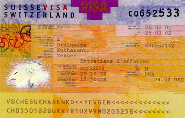 shveicariya-shengen-8
