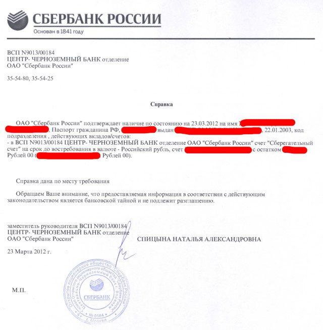 tranzitnaya-viza-v-ssha-2