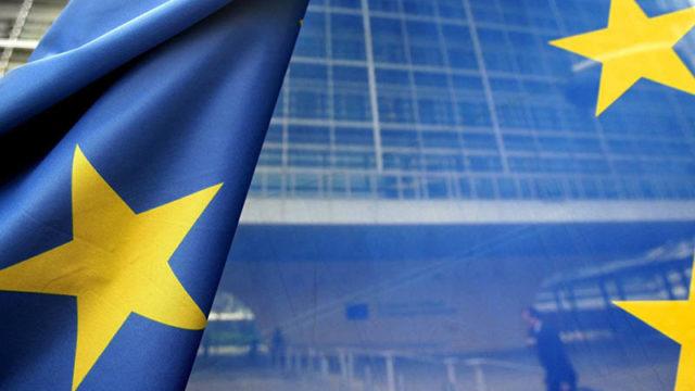 сан марино входит ли в евросоюз