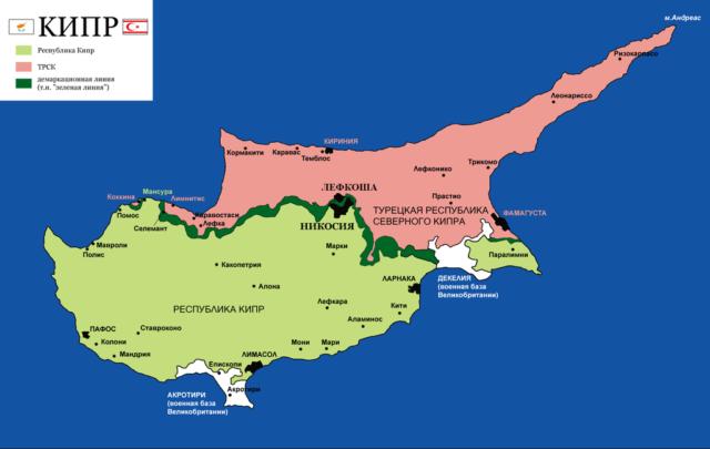 viza-na-kipr-dlya-rossiyan